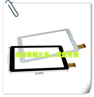 "Free Shipping Free Film + New touch screen 7"" Digma Hit 3G ht7070mg Tablet Touch panel Digitizer Glass Sensor Replacement"
