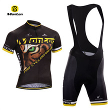 Leopards racing cycling shorts and biking clothing/sportswear in dye sublimation for men with customized