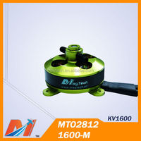 Maytech rc helicopter electric dc Motor 2205 1600 KV For Uav Airplane/aeromodelling