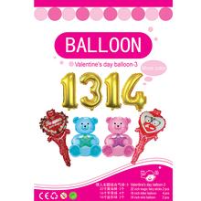 Cheap price romantic bear shape party valentine foil balloons