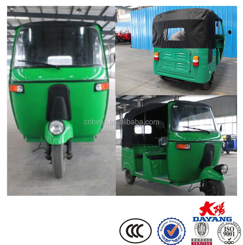 Newest bajaj three wheel motor tricycle for adult