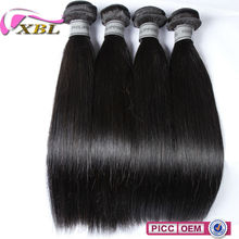 Unprocessed No Smell 7A Grade Chemical Free 14 inch remy human hair weft