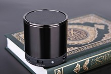 Digital Holy tafsir quran somali Al Quran Player In Arabic / French Translation MP3 Quran Speaker With Remote For Muslims