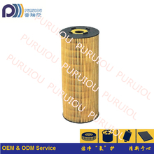 High Quality Car Oil Filter Element Suit For MERCEDES BENZ 441 180 02 09