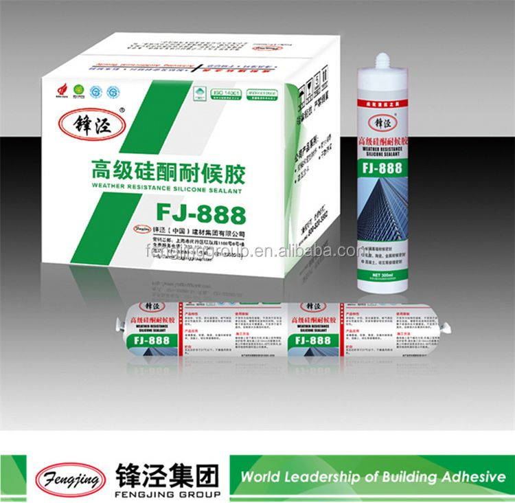 High strength 270ml white aquarium silicone sealant from China