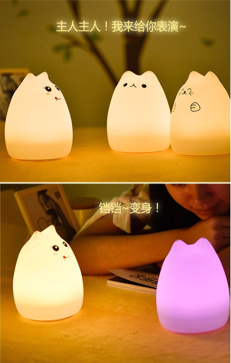 LED nightlights lamps kids toys,customized cartoon animal night light