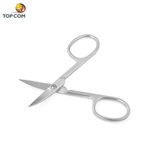 Factory Stainless Steel Straight Tip Brow Trimmer Beauty Cosmetic cutter Tool Eyebrow mini makeup Scissors