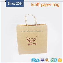 Large shopping packing bags made of kraft paper wholesale