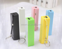 Key ring perfume Power bank 2600mAh 18650 Power Bank powerbank 2600 mah bateria External