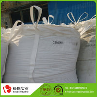 bulk portland cheapest cement 32.5/42.5