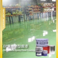 (SOLVENT-LESS) INDUSTRIAL FLOOR PROTECTION CAR PARKING FLOOR PAINT