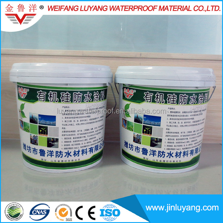 China supply liquid silicone waterproofing paint for metal