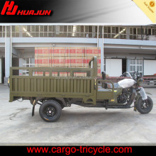 HUJU motorized tricycles/china sport motorcycle/chongqing tricycle