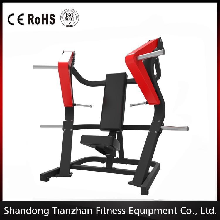 Hoist Gym Equipment Dubai: Hammer Strength Fitness Equipment/plate Loaded Machine