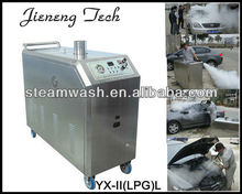 door to door mobile high pressure water jet car washer
