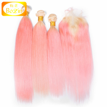 Ombre Straight Hair Weave 7A 100% Unprocessed Virgin Brazilian Human Hair Extension