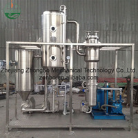 Small single effect forced circulation crystallization evaporator