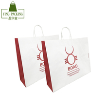 Hot selling high-end 180gsm large capacity recyclable white kraft paper shopping bags with twisted handle