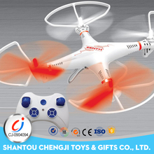 2.4G remote control drone long range uav made in China