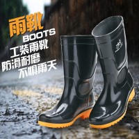 PVC safety rain shoe/industrial rain boots/906 rain shoes