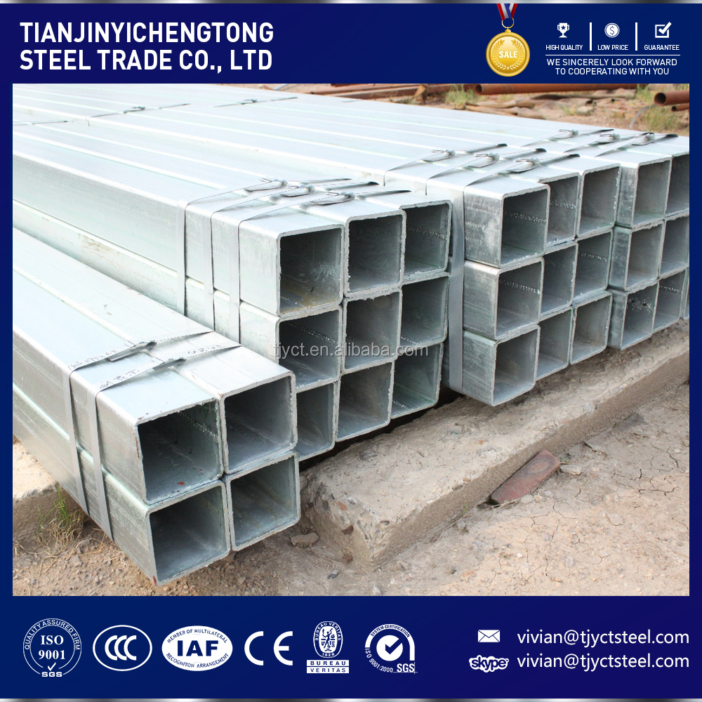 Q235 Galvanized Steel Square Pipe