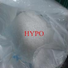 hot sell industry grade sodium thiosulfate hypo chemical
