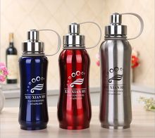 Wholesale thermo vacuum insulated stainless steel hot water thermal vacuum flask thermos