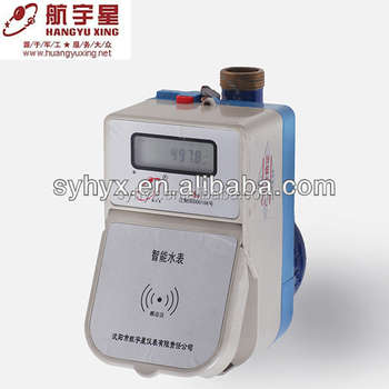 Dry dial IC Card with Build-in Microchip Prepayment Household Water Meter MID Quality