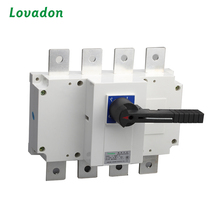 NDGL Load break Switch Disconnector Switch DC Isolator Switches