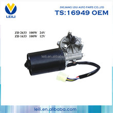 OEM Exclusive Standard Bus electric motor differential