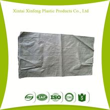 recycle and classification pp woven custom printed garbage bags