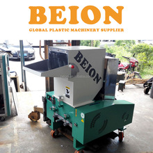 BEION waste pe pp plastic film / bag stand alone crusher machine