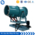 Agricultural drone crop spraying mist blower sprayer dust suppress in open air quarry