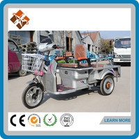 HSMH Hot Star brand cheap price adult electric tricycle