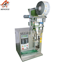 MY-60K Low Price 3 or 4 side seal Small Sachet 5g 10g 20g Granule Automatic Sugar Packing Machine