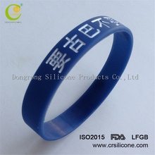 Custom printed Fans Wristband Music Band Fashion Silicone Bracelet mens platinum bracelets