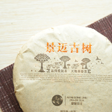China slim tea ingredients Yunnan Jingmai puer slimming tea for keep fit