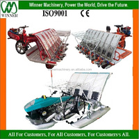2016 new design reliable factory direct supply walking type and riding type rice transplanter