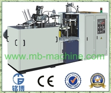 recycled ultrasonic paper cup forming machine (MB-S12)
