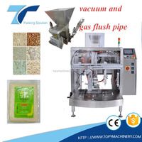 China automatic pre-made pouch granule 1kg-5kgs sugar salt rice packaging machine