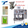 China automatic premade pouch granule 1kg,5kgs sugar salt rice packaging machine