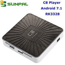 internet cable tv box android 7.1 iptv set top box c8 media player 1gb ram 8gb 4k 1080p full hd download rk3328 quad core stb