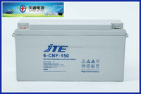 12V150ah solar power storage batteries/high quality and free maintenance sealed lead-acid battery