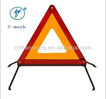 European Standard ECE R27 Traffic Safety Reflector Warning Triangle with Emark For Roadway Safety (HX-D7)