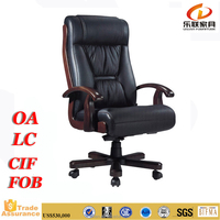 Office Massage Chair Manager Office Chair Adjustable Swivel Office Chair H-802