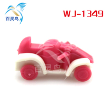 Four-wheel motorcycle Promotional small toys plastic motorcycle series
