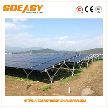 2017 cheap solar power mounting systems and ground mount system or mounting system for solar panels