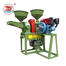 WANMA5134 Portable Rice Mill With Diesel Engine