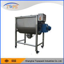 Large capacity cosmetic powder mixing machine