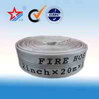 3 inch Fire hose used in fire fighting equipment,good fire hose price